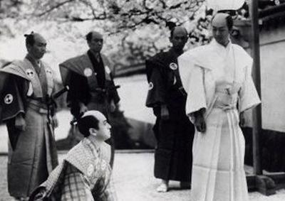 The 47 Ronin (Pt  1 & 2) (Japan, 1941) - UCLA School of TFT